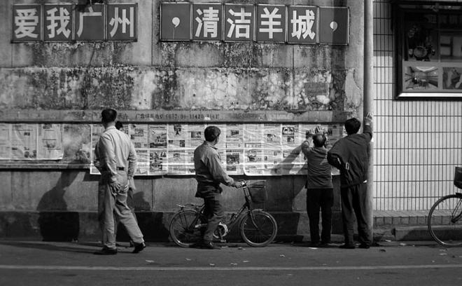 Wandzeitung in Guangzhou